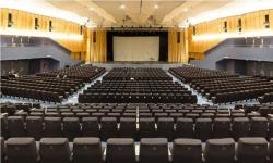Teatro EuropAuditorium (BO)