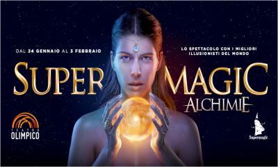 Supermagic 2019